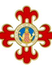 Order of Alfonso X the Wise, uniquely three times awarded to Don Ignacio.